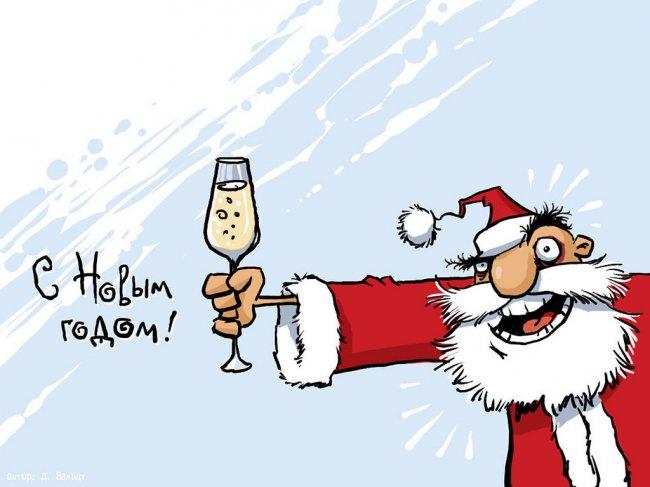 Прикольные поздравительные открытки с Новым годом