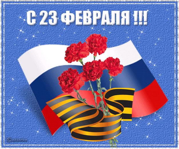 Картинки на 23 февраля - День Защитника Отечества
