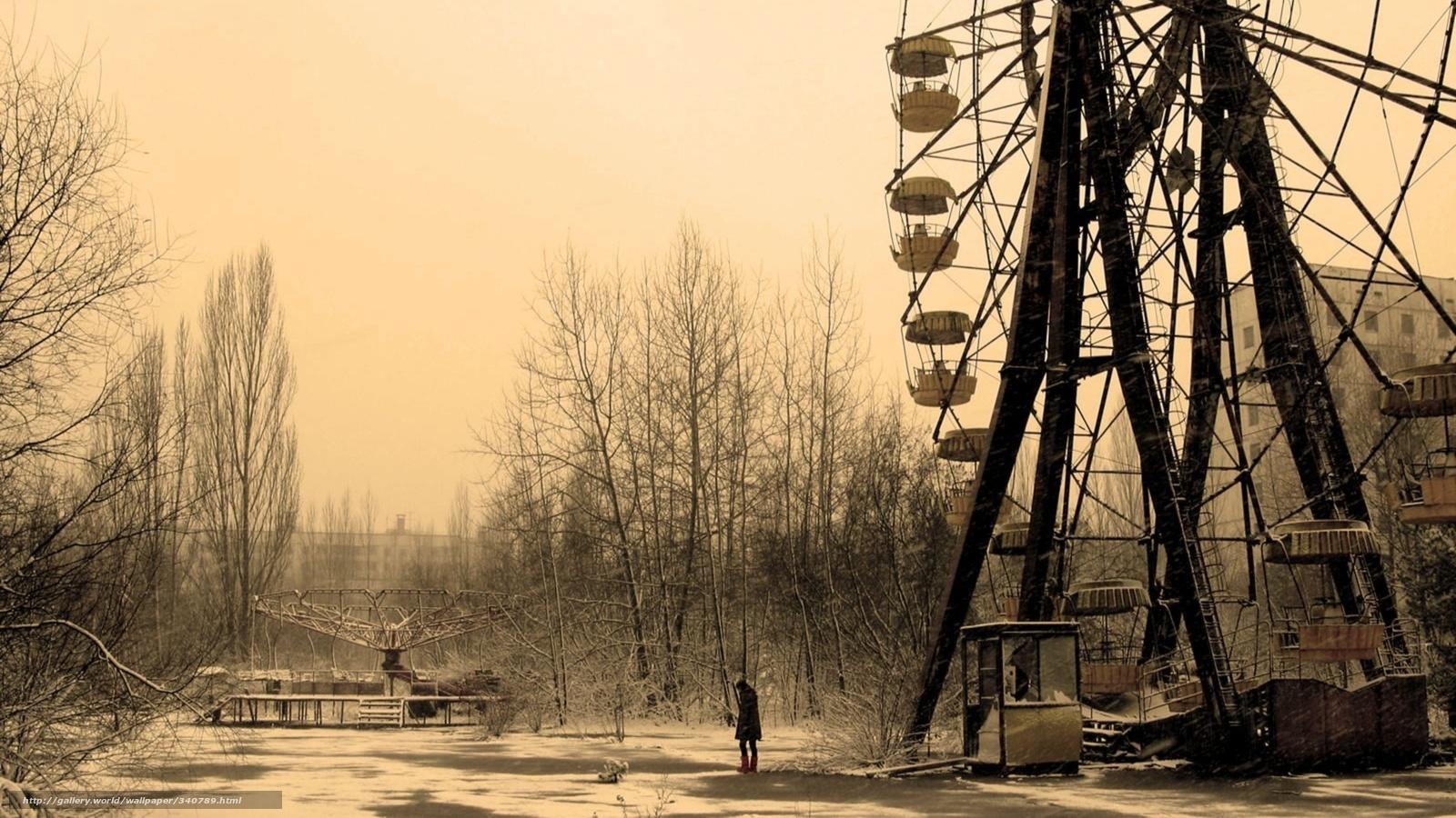 Картинки на 14 февраля одиночество