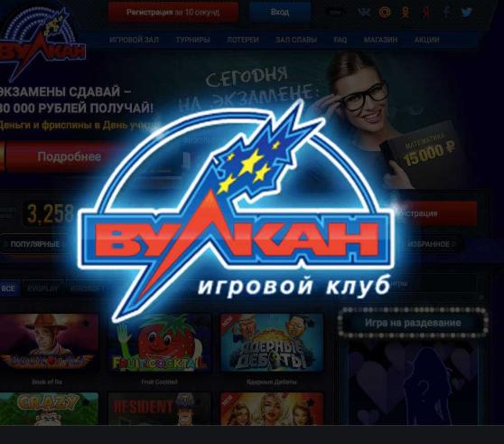 азартные игровые автоматы онлайн на деньги и бесплатно в азартные игры 2021 год