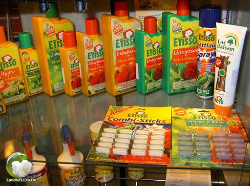 etisso удобрение купить